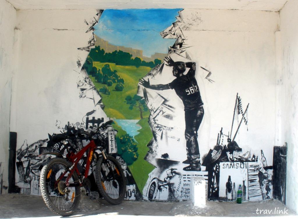 граффити по дороге на Сюйрень