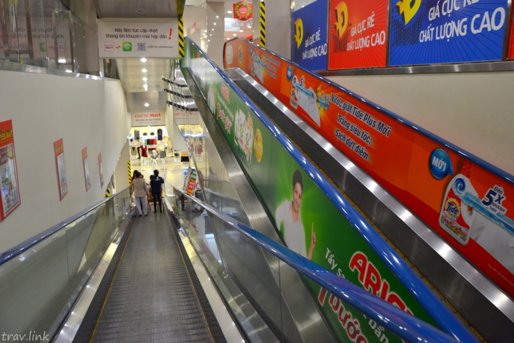 в супермаркете во Вьетнаме