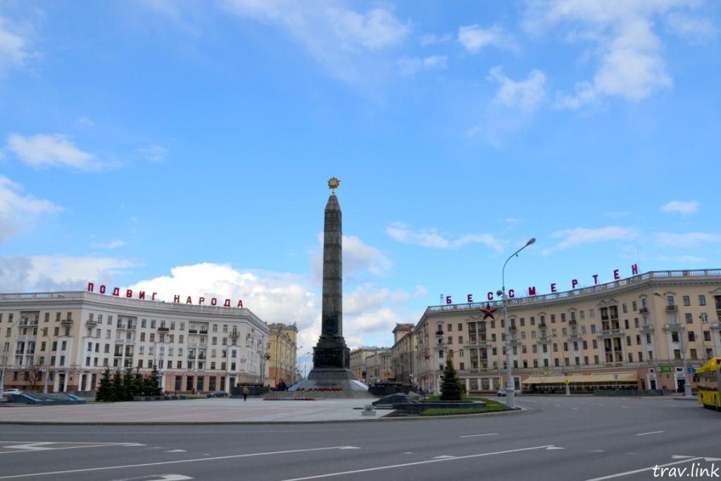 Наконец, еще одна минская достопримечательность - Площадь Победы, в центре которой 40-метровый гранитный обелиск и вечный огонь.