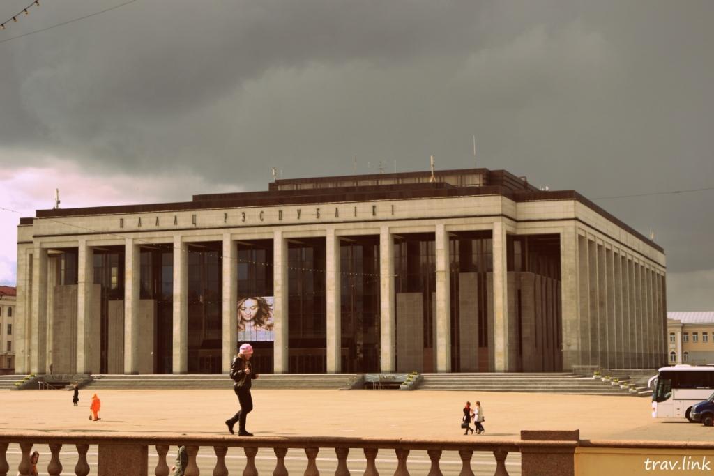 Дворец республики Минска