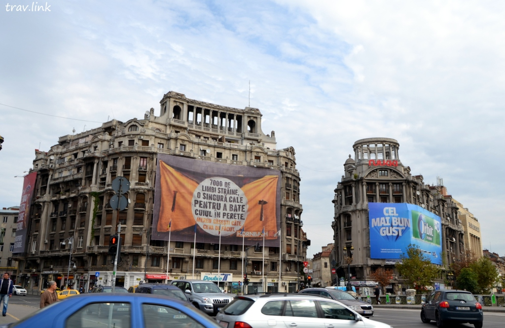 Здание в Бухаресте