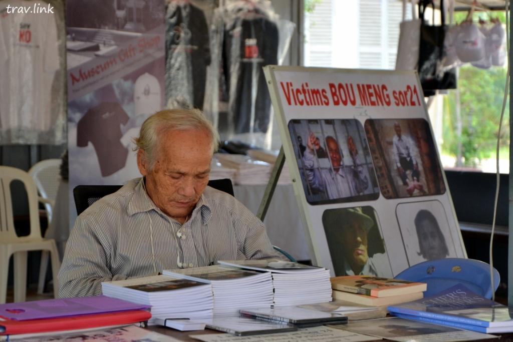 Музей геноцида в Камбодже Tuol Sleng Genocide Museum S-21 Пномпень фото